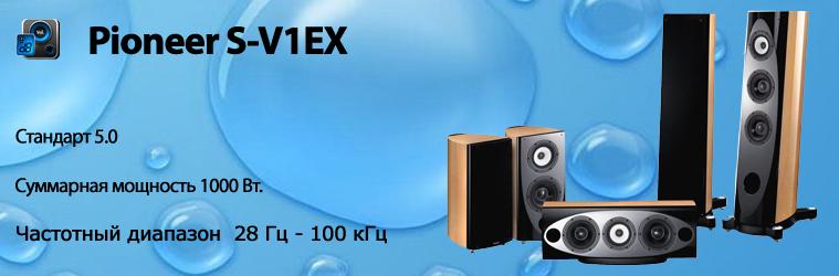 Лучшая акустическая система